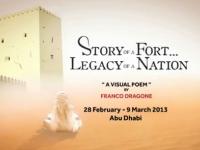 Исторический фестиваль пройдет в Абу-Даби