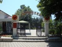 Анапский археологический музей перешел на летний режим работы
