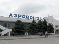 Ремонт в аэропорту Ростова