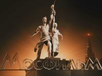 Удивительные факты о киностудии «Мосфильм»