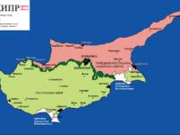 Факты о Кипре