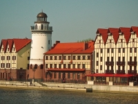 Интересные факты о Калининграде