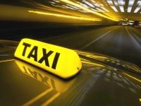 Служба такси 1000taxi – выгода во всем