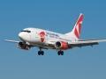 Чешские авиалинии купит Катар