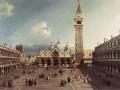 Русские и арабы на Сан-Марко
